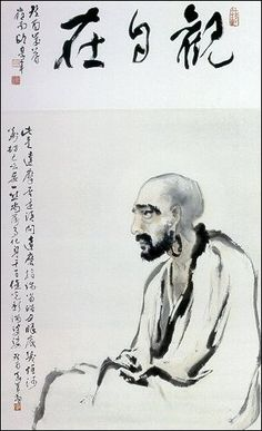 ab8bd5152e810afe81d38dc2ec9bb4ef--zen-painting-chinese-painting